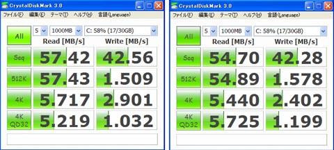 SSD3_0.jpg